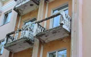 Аварийный балкон: кто должен ремонтировать