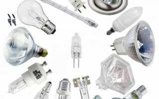 Галогенные лампы – плюсы и минусы использования (105 фото)