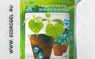 Гидрогель для растений: инструкция по применению