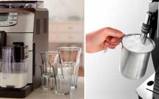 Как выбрать кофемашину для дома с капучинатором