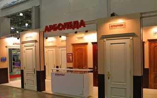 Двери «Арболеда»: описание с фото, отзывы, плюсы и минусы