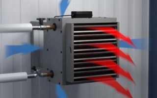 Водяной тепловентилятор своими руками: создаем комфортный микроклимат. Как сделать тепловентилятор своими руками: инструктаж по изготовлению самодельного устройства
