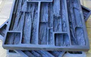 3 вида форм для изготовления камней из бетона