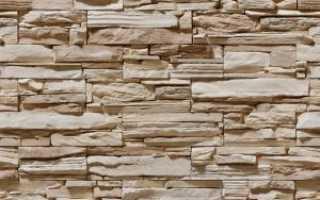 Искусственный камень для фасада: облицовка и отделка частного дома своими руками + фото