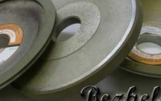 Алмазный шлифовальный круг для заточки твердосплавного инструмента
