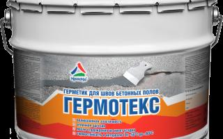 Герметик для деформационных швов бетона Гермотекс 10 кг, ведро