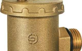 Воздушный клапан для отопления, спуск воздуха из системы