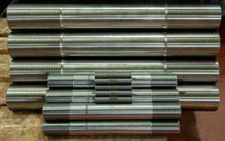 Как выбрать резьбовую шпильку: особенности и правила применения шпильки